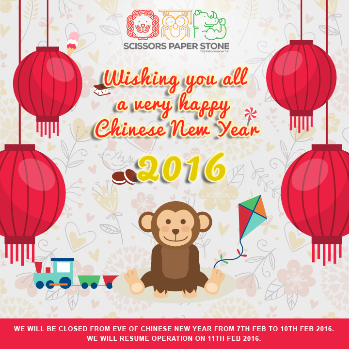 Wishing you a very Happy Chinese New year 2016!